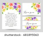romantic invitation. wedding ... | Shutterstock .eps vector #681895063