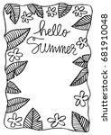 hello summer background.... | Shutterstock .eps vector #681910048