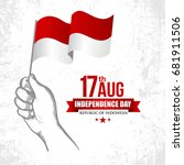 17 august independence day of... | Shutterstock .eps vector #681911506