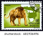 hungary   circa 1981  a stamp... | Shutterstock . vector #681936496