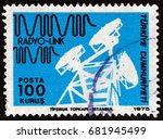 turkey   circa 1975  a stamp...   Shutterstock . vector #681945499
