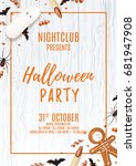 halloween party poster with... | Shutterstock .eps vector #681947908