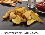 rustic fried potatoes with... | Shutterstock . vector #681956920
