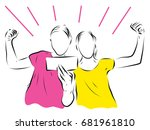 two girls hold a money bill or... | Shutterstock .eps vector #681961810
