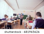 18 february 2015  russia ... | Shutterstock . vector #681965626