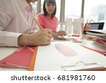 close up picture of a... | Shutterstock . vector #681981760