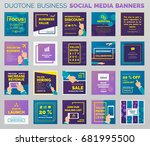 Duo-tone styled social media business banners and post templates. Outlined vector design, easy to edit. | Shutterstock vector #681995500