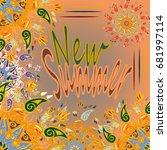 new summer   zentangle inspired ... | Shutterstock .eps vector #681997114