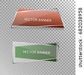 set of trendy flat geometric... | Shutterstock .eps vector #682038958