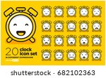 set of cute alarm clock emoji... | Shutterstock .eps vector #682102363