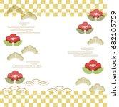 japanese red flower pattern... | Shutterstock .eps vector #682105759