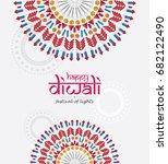 creative diwali festival design ... | Shutterstock .eps vector #682122490