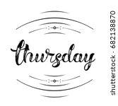 thursday decorative calendar... | Shutterstock . vector #682138870