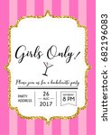 bachelorette party calligraphy... | Shutterstock .eps vector #682196083