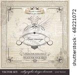 vintage vector frame | Shutterstock .eps vector #68221072