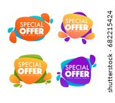 special offer  big sale  vector ... | Shutterstock .eps vector #682215424
