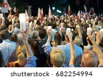 crowd with candles and flags at ... | Shutterstock . vector #682254994