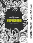superfood  realistic sketch... | Shutterstock .eps vector #682255663