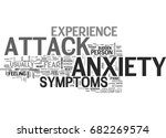 anxiety attack symptoms what...   Shutterstock .eps vector #682269574
