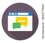 live chat vector icon  | Shutterstock .eps vector #682277464