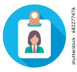 personal id vector icon   | Shutterstock .eps vector #682277476