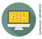 configuration vector icon  | Shutterstock .eps vector #682283143