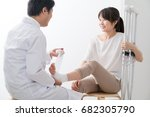 a woman to be examined  injury  ...   Shutterstock . vector #682305790