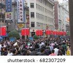 shanghai  china   october 1 ... | Shutterstock . vector #682307209