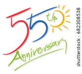 55 year anniversary celebration ... | Shutterstock .eps vector #682308538