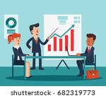 business conference. business... | Shutterstock .eps vector #682319773
