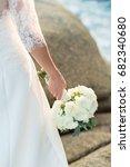 wedding | Shutterstock . vector #682340680