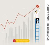 businessman climbs the stairs.... | Shutterstock .eps vector #682362850