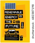 renewable energy is the future... | Shutterstock .eps vector #682387198