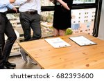 young business team celebrating ... | Shutterstock . vector #682393600