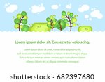 summer forest flat background.... | Shutterstock .eps vector #682397680