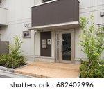 apartment entrance | Shutterstock . vector #682402996