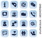 set of 16 backing icons set... | Shutterstock .eps vector #682409860