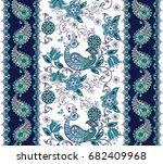 fantastic blue floral ornament...   Shutterstock .eps vector #682409968