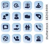 set of 16 maintenance icons set.... | Shutterstock .eps vector #682414444