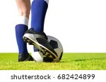 feet of soccer player with ball ... | Shutterstock . vector #682424899