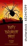 halloween background. monster... | Shutterstock .eps vector #682447099