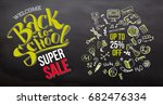 back to school super sale with... | Shutterstock .eps vector #682476334
