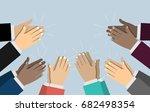 human hands clapping. applaud...   Shutterstock .eps vector #682498354