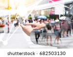 digital transformation of... | Shutterstock . vector #682503130