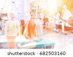 smart retail   deep learning  ... | Shutterstock . vector #682503160