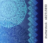 vintage background  mandala...   Shutterstock .eps vector #682515850