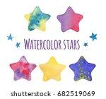 a set of watercolor stars... | Shutterstock . vector #682519069