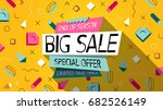fashion. big sale memphis style ... | Shutterstock .eps vector #682526149