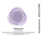 sahasrara. the crown chakra... | Shutterstock .eps vector #682532980
