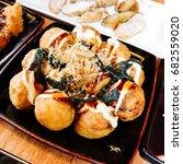 takoyaki  japanese food | Shutterstock . vector #682559020